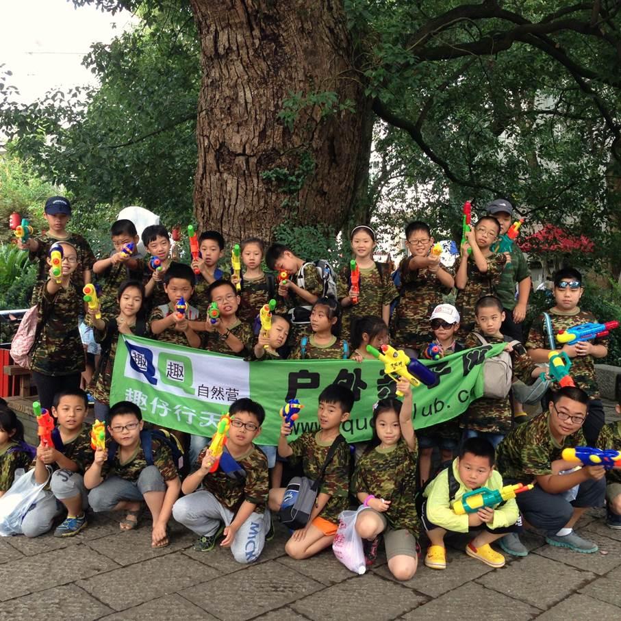 【夏令营】森林穿越、标本制作、登山攀岩、溯溪露营——鲁滨逊童军营