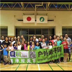 【暑假】北海道自然学校游学、森呼吸赏花海、挤牛奶做奶酪、泡登别温泉、逛小樽玻璃之城--日本北海道8日研学之旅