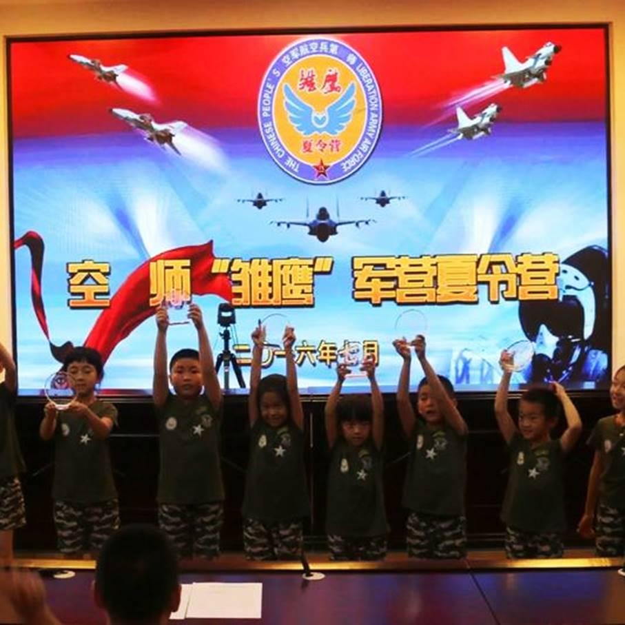 【暑假0806团已成行】雏鹰单飞、蓝天翱翔、中国空军某部--小小空军飞行员夏令营