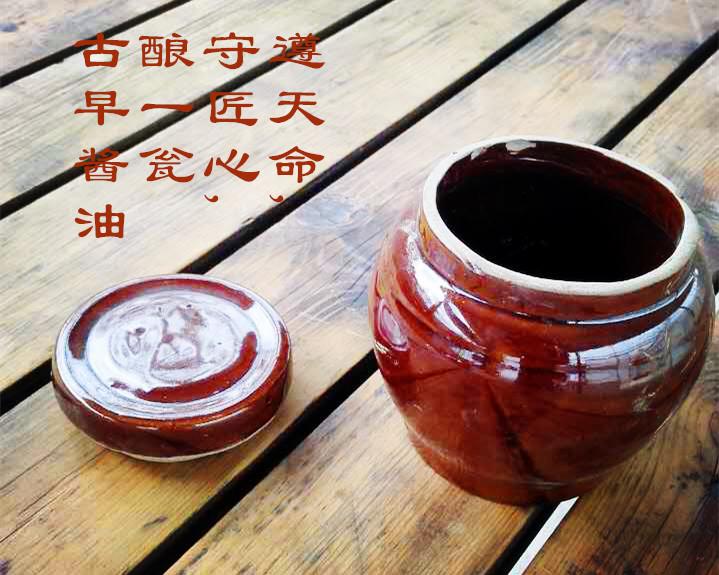 【趣农场】一缸豆子成了精,趣趣喊你去酿酱油(0610自驾松江)