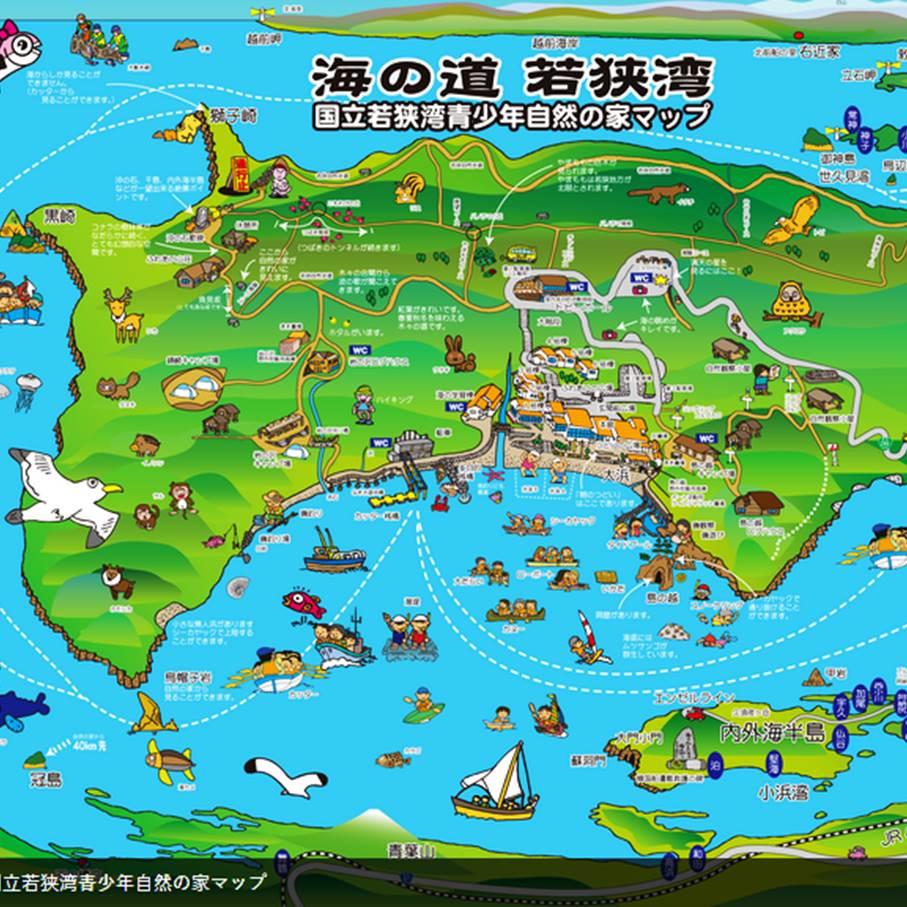 【暑假】日本自然学校<海洋篇>、恐龙考古、和纸制作、日式陶艺、茶道体验、丰田工厂、穿和服逛京都、乐高乐园—日本中部研学之旅