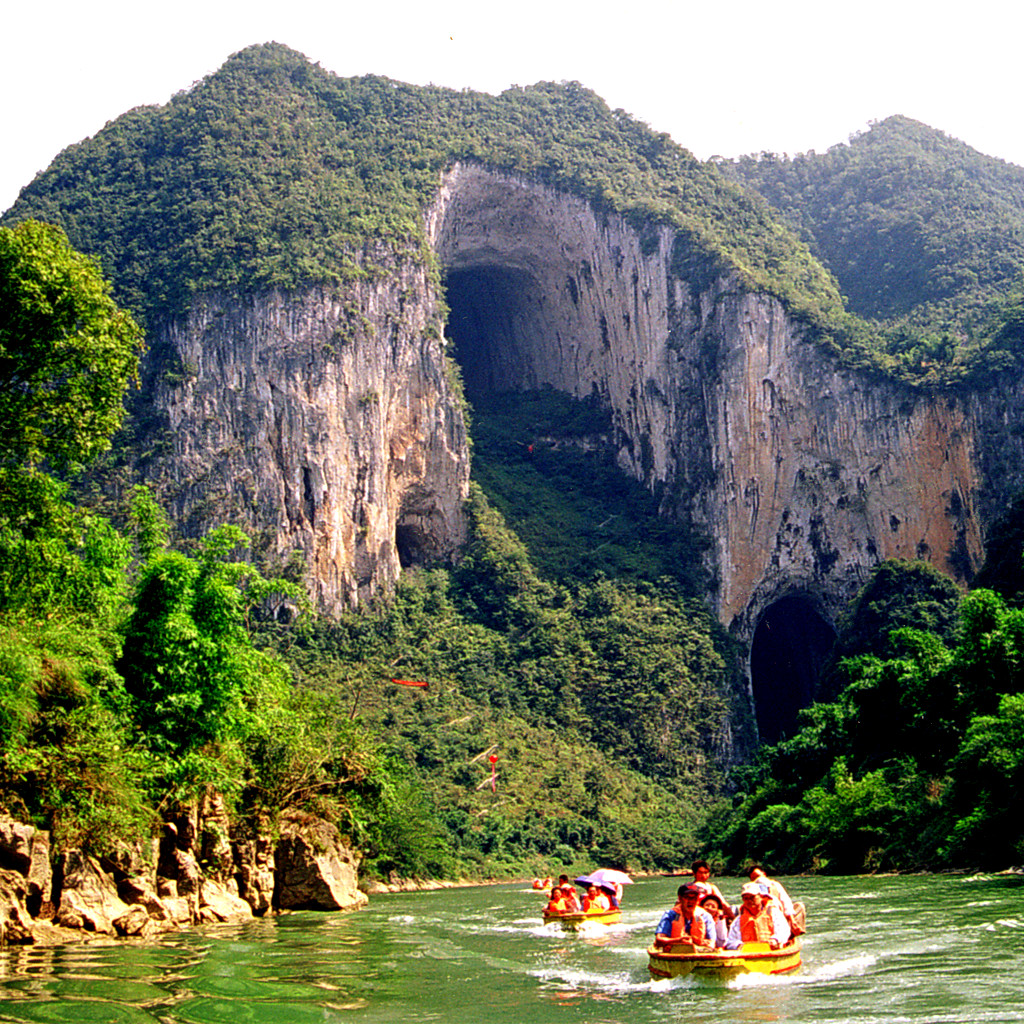 【暑假】水墨金州、多彩黔西南——贵州原生态民俗(自然)探访之旅