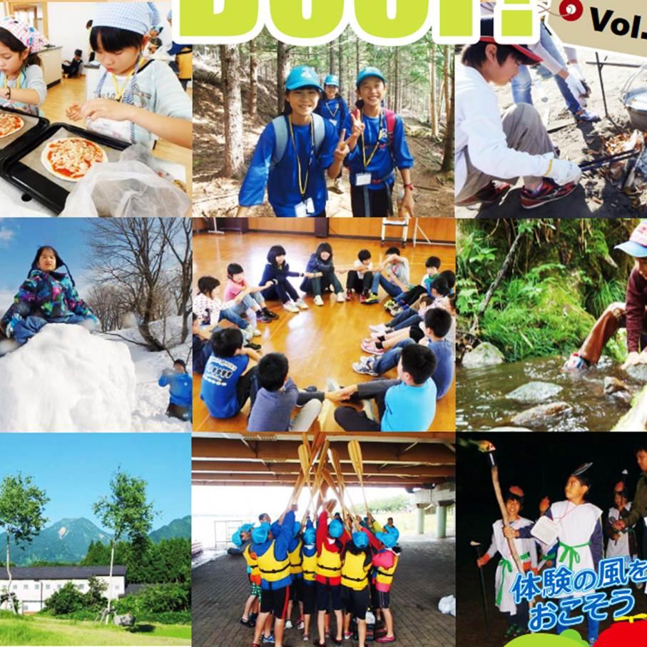 【寒假】假期送给孩子们的最好礼物——日本关西自然学校7日研学之旅