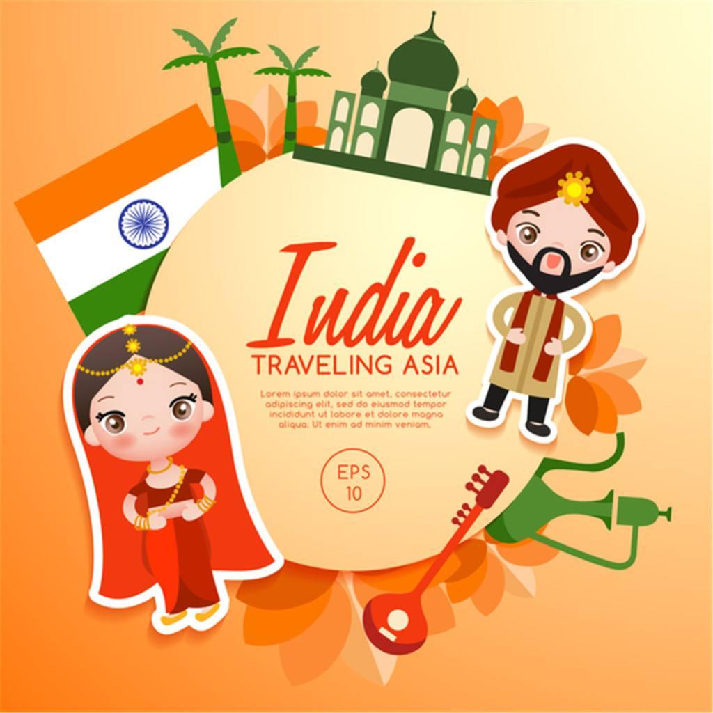 印度签证(个人旅游)