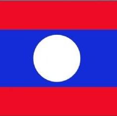 老挝签证(个人旅游)