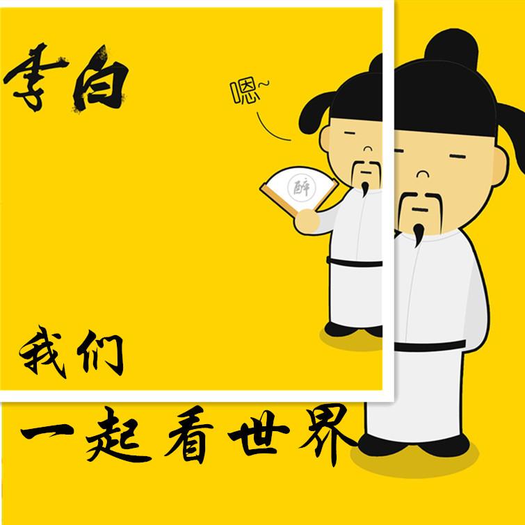 """【夏令营】世界那么大,踏着""""李白""""的脚步看世界—江南篇"""