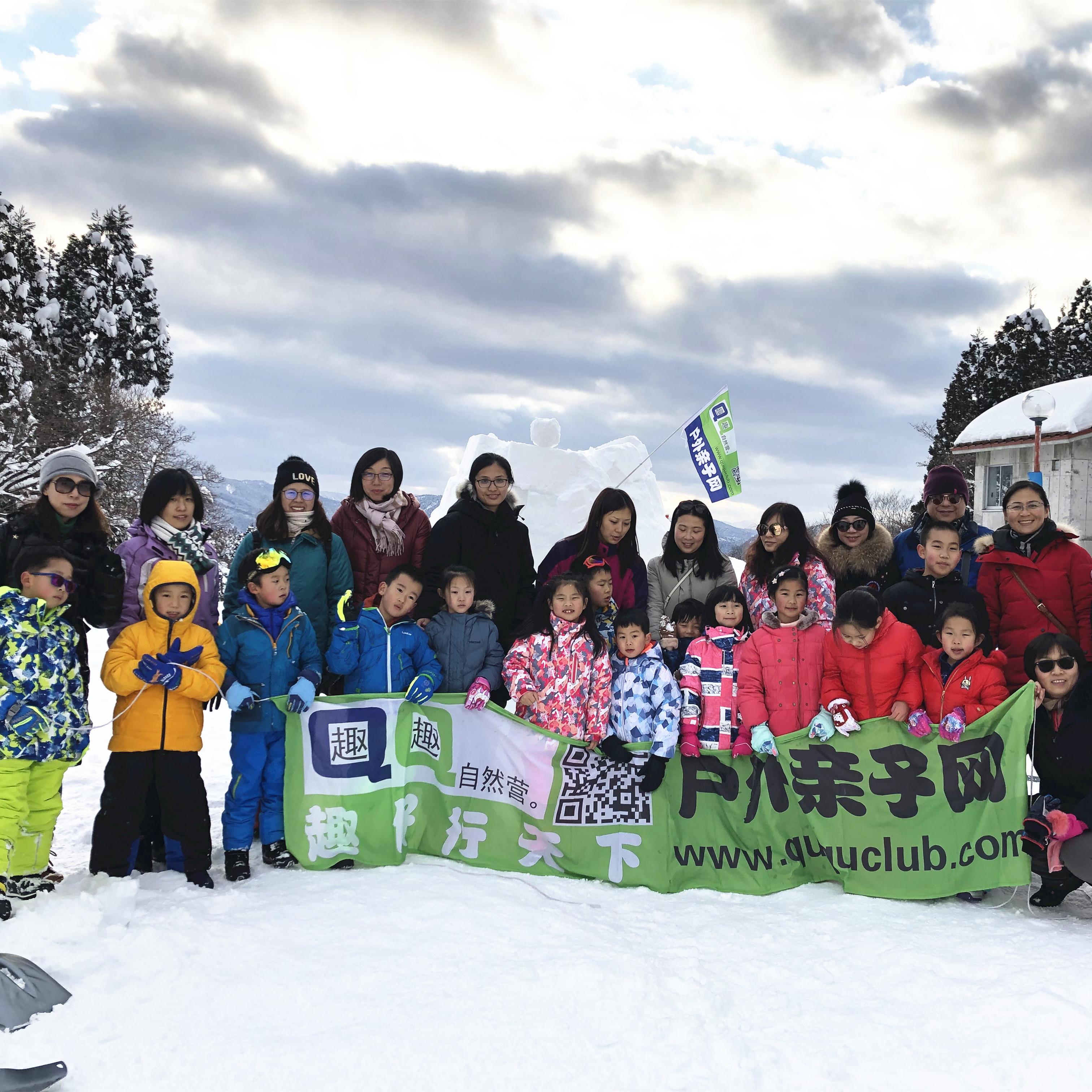 【寒假&春节】(1.26团满员)走进日本的阿尔卑斯——长野自然学校冬季游学