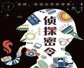 【趣单飞】(上午场余6,下午场满)魔都小神探系列之——金字塔蓝图谜案
