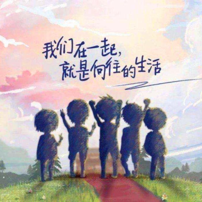 【夏令营-上海营】向往的生活,趣趣自然之家—农耕体验夏令营(4天3晚)
