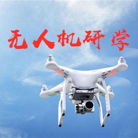 【上海一日研学】模拟驾驶、实操竞技、大疆无人机编程体验、DIY多旋翼无人机、把无人机带回家—华东无人机基地研学营(独家)